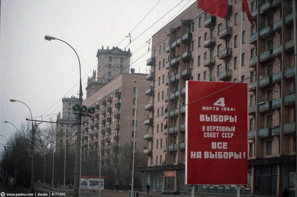 Социалистические банеры 1