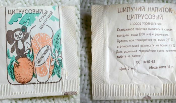 shipuchka-v-paketika_2529757866