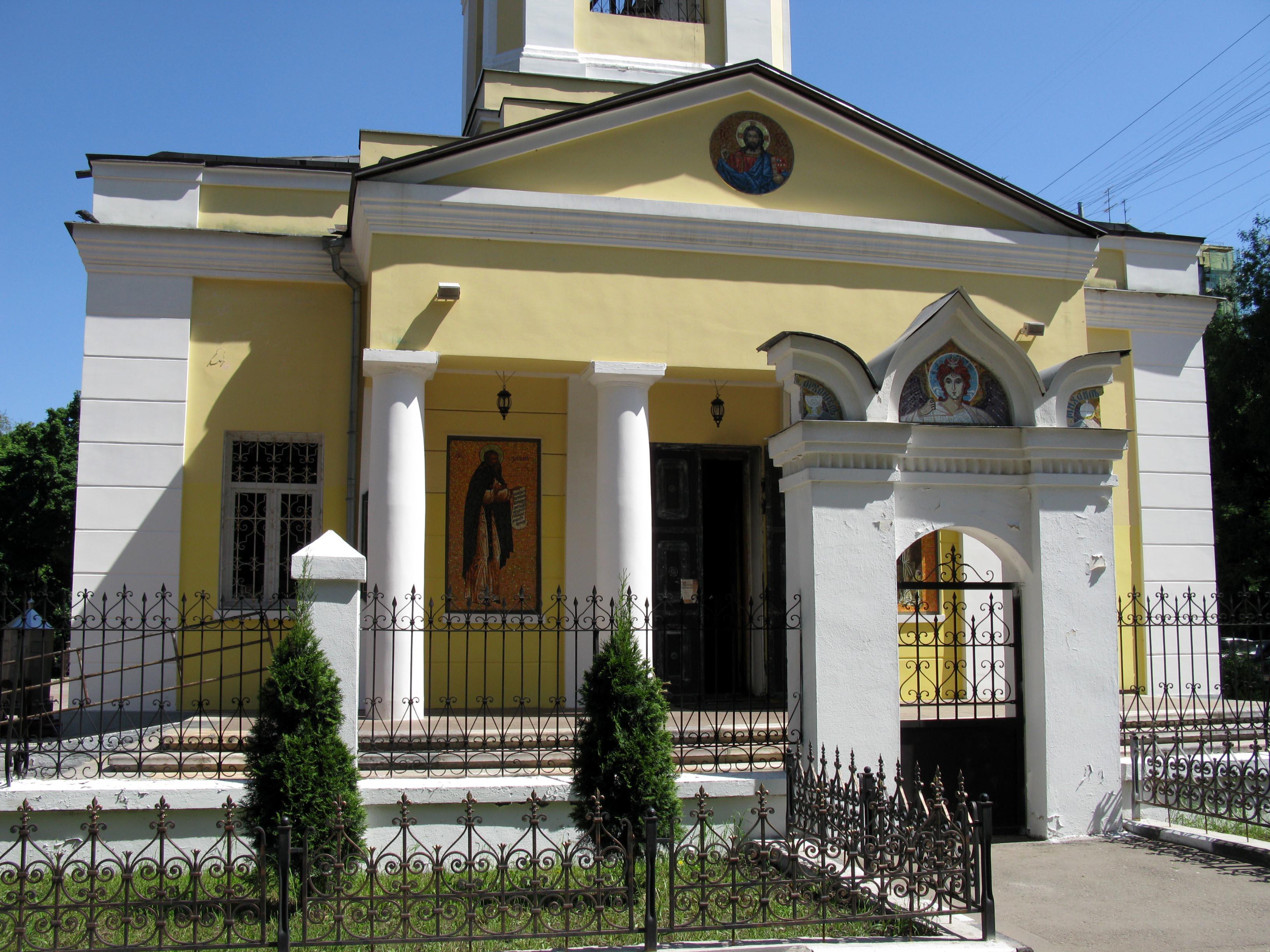 Goliyanovo,_Moscow_-_Church_04