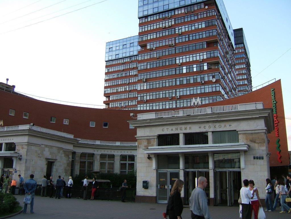 stantsiya-metro-sokol