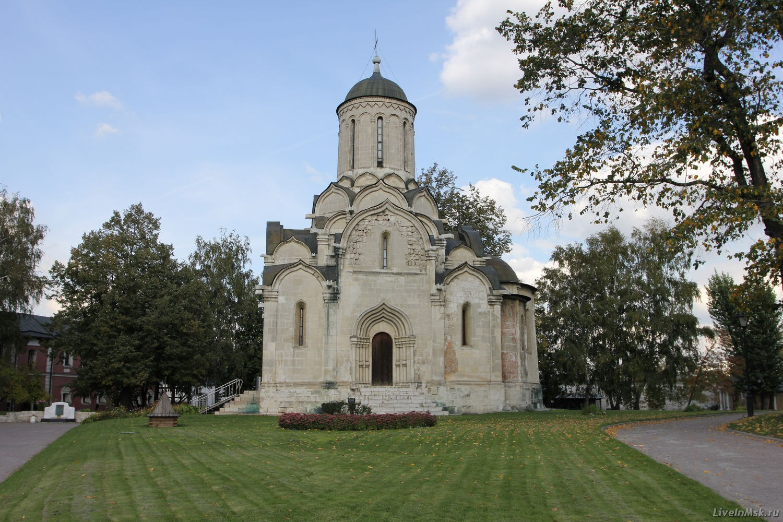 Андроников монастырь.
