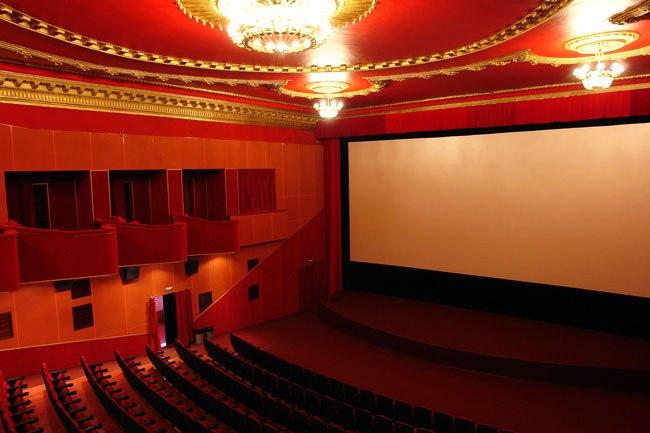 Малый зал Дома кино