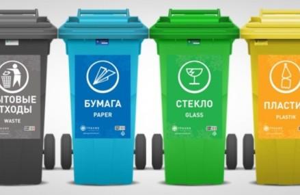 Специализированные контейнеры для сбора пластика появились почти во всех районах ВАО