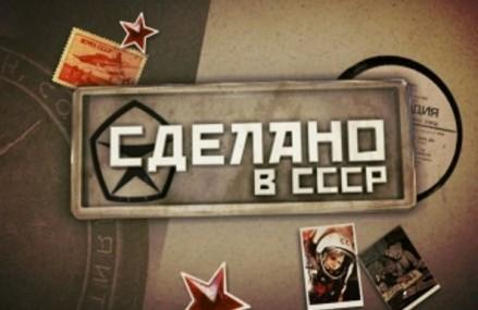 Старые добрые Советские загадки