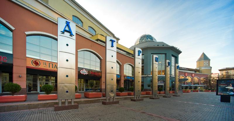 Торговый центр метро курская