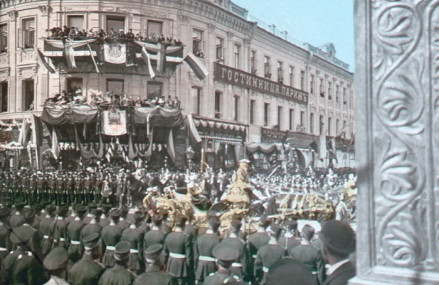 Россия 1896 год, Санкт-Петербург, Москва.