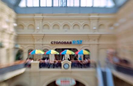 Где недорого поесть в Москве?