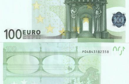 Как определить подлинность 50 и 100 евро?