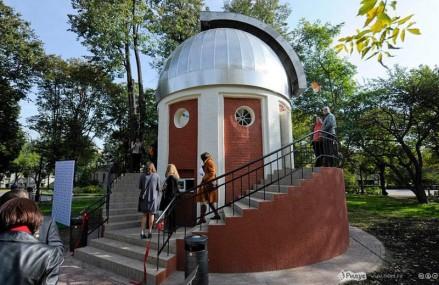 Открытие обсерватории в парке Горького12 апреля