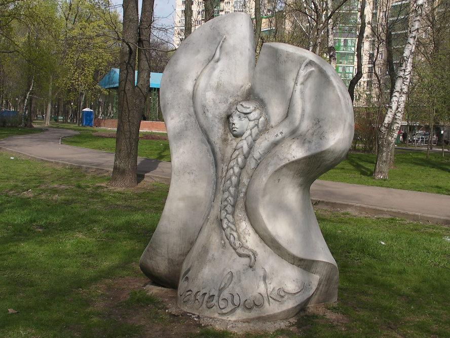 Скульптуры по сказам Бажова. Огневушка-поскакушка