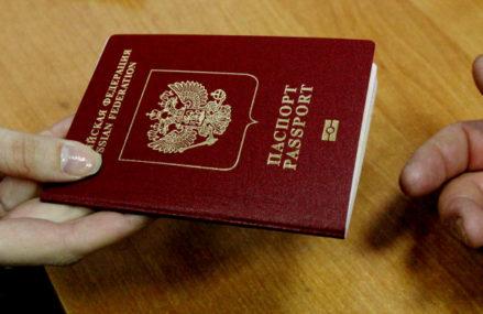 В центрах «Мои документы» можно оформить биометрический загранпаспорт.