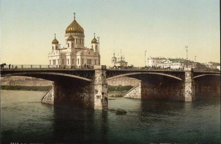 Уникальная подборка фоторабот, где Москва предстаёт перед нами в цветных фотографиях.