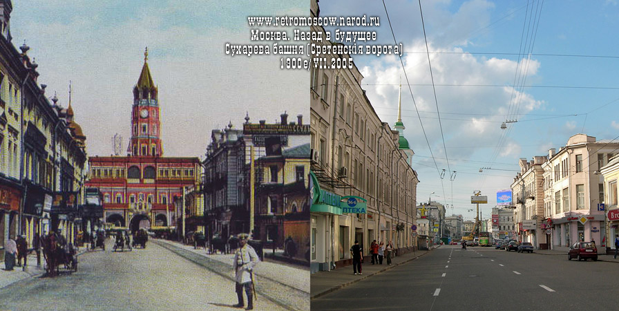 moscow_back-to-the-future_image042
