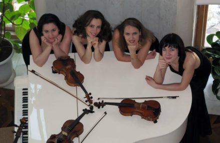 Перовский парк запускает серию июльских концертов камерных квартетов на открытом воздухе