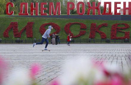 Москва в 2016 году посвятит день города российскому кино