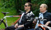 Благотворительный велопробег с участием знаменитостей пройдет 11 сентября.