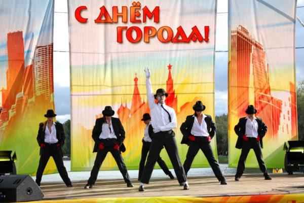 den_goroda_2_moskva_03-09-2015-1024x683