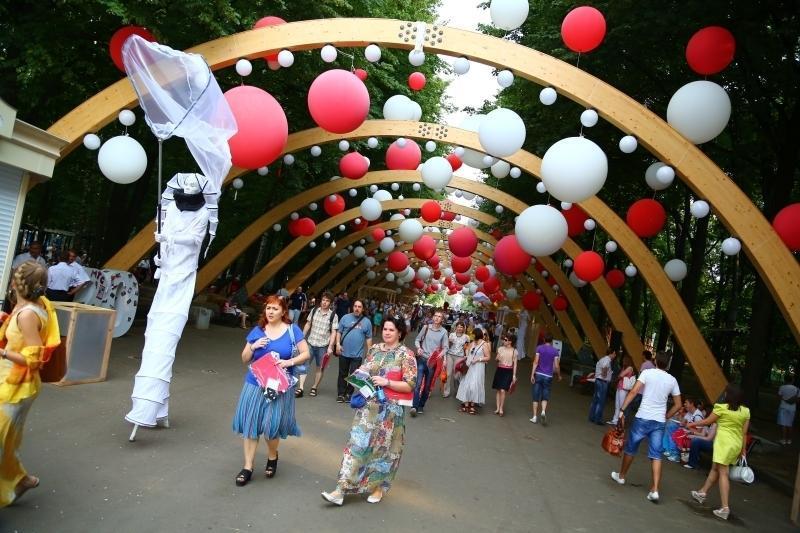 Места проведения праздников в москве