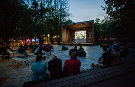 Расписание ближайших киносеансов в летнем кинотеатре парка Перовский: