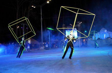 Открытие зимнего сезона в Измайловском Парке 26 ноября