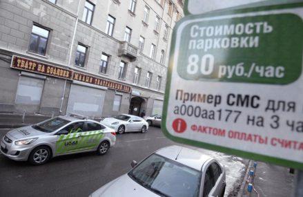 Платное парковочное пространство в столице расширяется с сегодняшнего дня, 26 декабря.