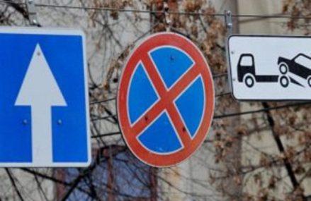 Схема движения по пяти улицам в Сокольниках изменится в декабре