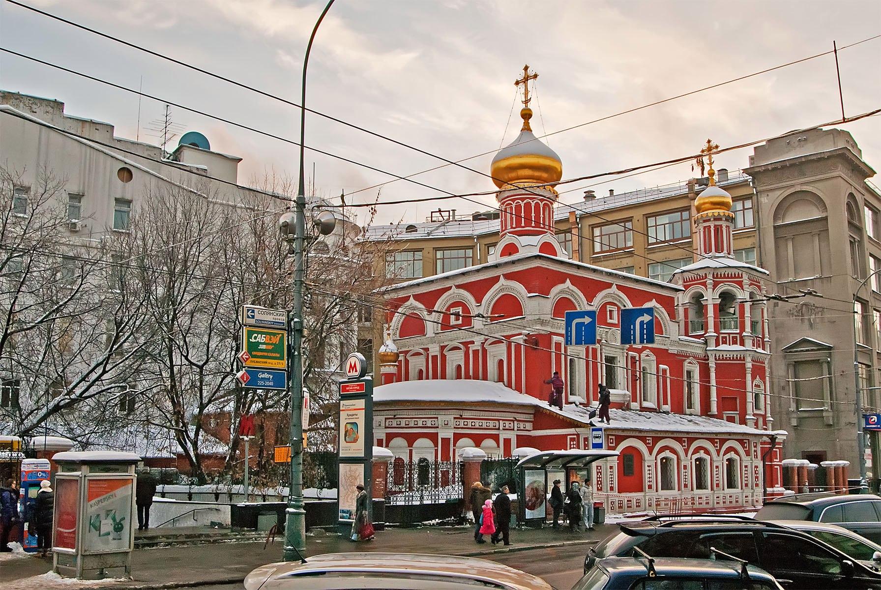 В московской галерее «Дом Нащокина» проходит выставка