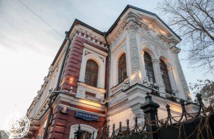 Бывшая городская усадьба статского советника П.Ф. Секретарева