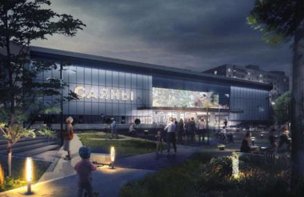 Реконструкция кинотеатра «Саяны» даст новый импульс развитию района Ивановское