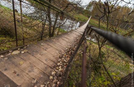 8 подвесных мостов Подмосковья