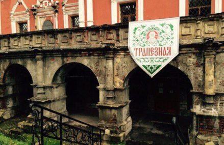 Кафе при храмах Москвы