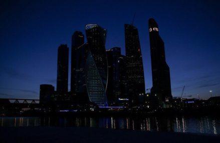 В Москве прошла международная акция «Час Земли»