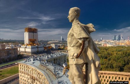 Самая красивая крыша Москвы