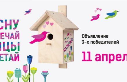 Перовский парк занял третье место в конкурсе.