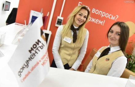 Как работают загсы, поликлиники и другие госучреждения Москвы в майские праздники