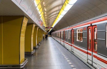Изменение режима работы станций метрополитена на 7 и 9 мая