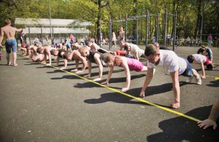 Праздник спорта в Измайловском Парке