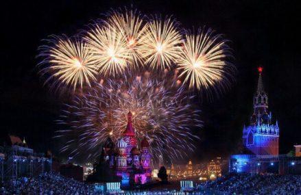 В Москве прошёл праздничный салют ко Дню Победы