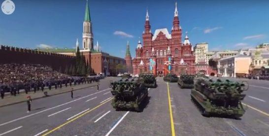 Видео генеральной репетиции Парада Победы на Красной площади 7 мая в формате 360 градусов.