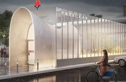 Москвичи решили, как будут выглядеть станции «Шереметьевская», «Ржевская» и «Стромынка»