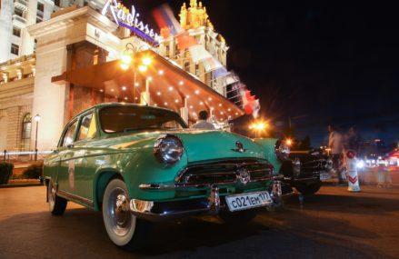 В Москве состоится ралли на ретромобилях «Ночная Москва»