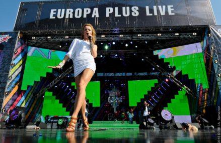 Бесплатный музыкальный фестиваль «Europa Plus Live»