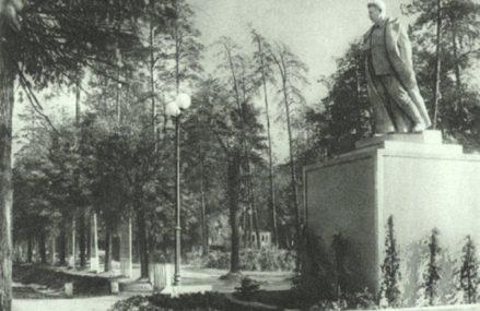 Измайловский Парк культуры и отдыха им. Сталина