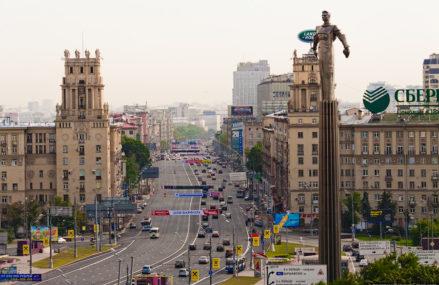Самые необычные улицы Москвы