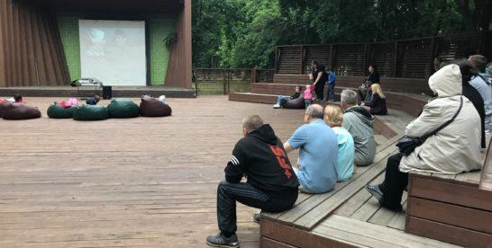 Расписание кинопоказов в летнем кинотеатре Перовского парка