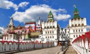 Видео-прогулка в Измайловском Кремле