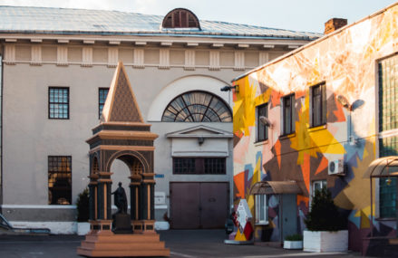 В честь Дня города 80 музеев и галерей Москвы станут работать бесплатно