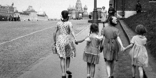 1950-е. Красная площадь