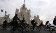 Московский велопарад 2017