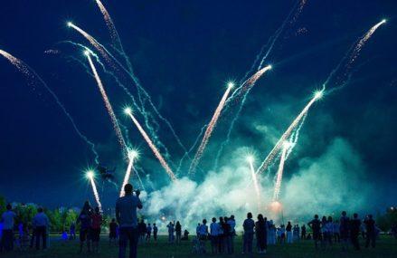 Фестиваль «Будущее создается сегодня» в Измайловском Парке